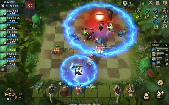 Auto Chess ảnh chụp màn hình 9
