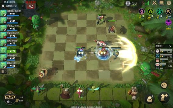 Auto Chess ảnh chụp màn hình 11