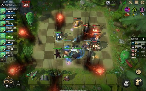 Auto Chess ảnh chụp màn hình 12