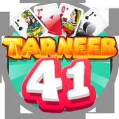 Tarneeb 41