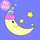 Dream Kids icon