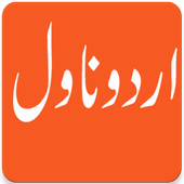 Urdu Novels Collection icon