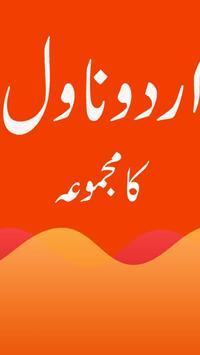 Urdu Novels Collection poster