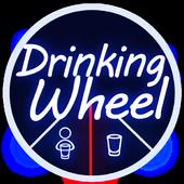 Jogo de bebida - Roda dos Bêbados , Em português ícone