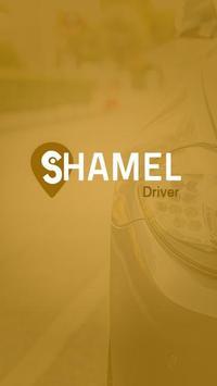 Shamel Driver ポスター