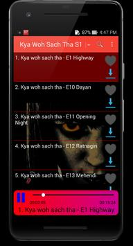 Hindi Horror Audio Story with download option poster