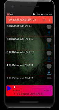 Hindi Horror Audio Story with download option screenshot 1