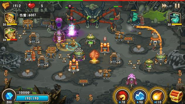 Castle Defense 2 스크린샷 5
