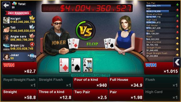 DH Texas Poker syot layar 1
