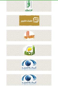 Live Tv Streaming - Gratuit sans code screenshot 4