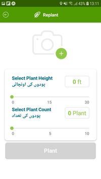Green Log screenshot 4