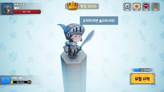 톤톤아레나 : 오토체스RPG screenshot 17