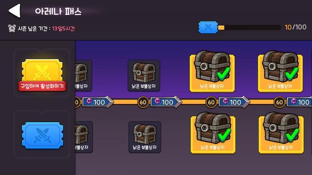 톤톤아레나 : 오토체스RPG screenshot 20