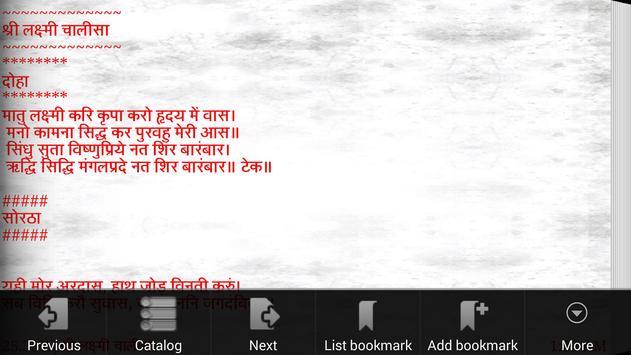 Sri Laxmi Chalisa screenshot 11