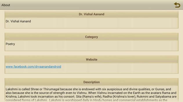Sri Laxmi Chalisa screenshot 23