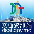Traffic Information Station