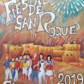 Sigüenza Fiestas San Roque 2019 icon