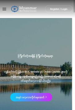 MyanmarBOC poster