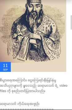 MyanmarBOC screenshot 2
