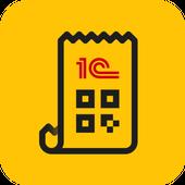 1C:Мобильная касса-icoon