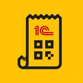 1C:Мобильная касса アイコン