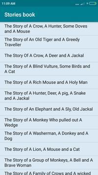 Stories book screenshot 2