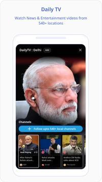 Dailyhunt screenshot 3