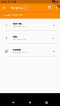 Daily Hindi Mass Readings screenshot 1