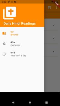 Daily Hindi Mass Readings screenshot 2