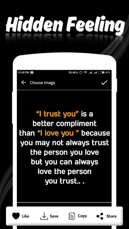 Hidden Feeling Quotes Images Collection For Android Apk Download
