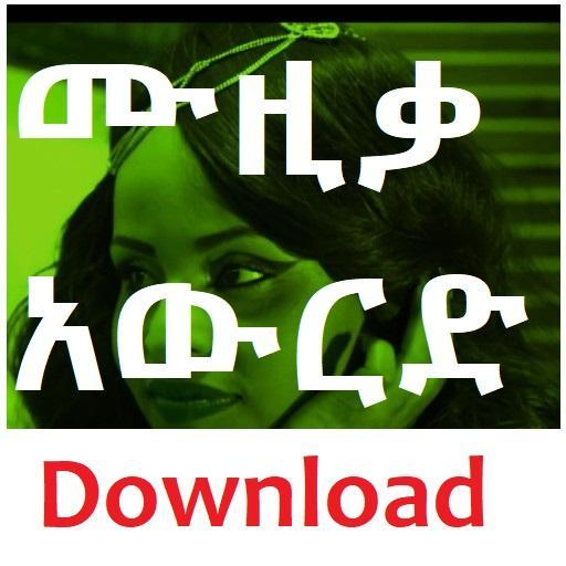 Ethiopian Music Download & Player : EritreanBox for Android