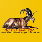 Ethiopian Yellow Pages icon