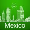メキシコシティ 旅行 ガイ ド アイコン