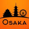 Осака Путеводитель иконка