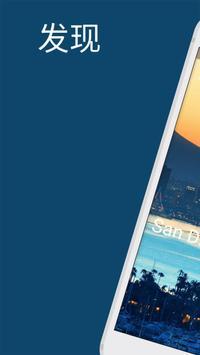 聖地牙哥 旅游指南 海报