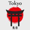 Präfektur Tokio Reiseführer Zeichen