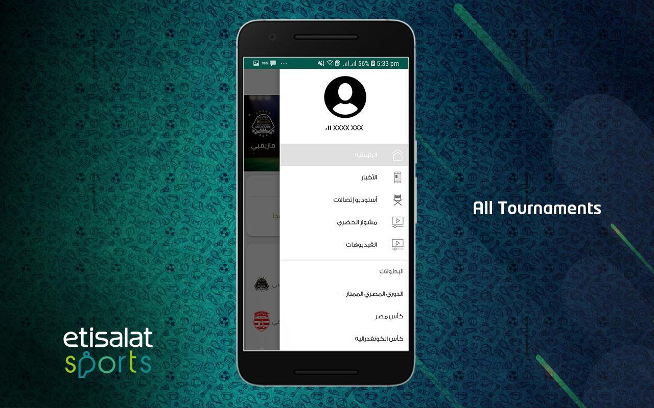 etisalat Sports for Android - APK Download
