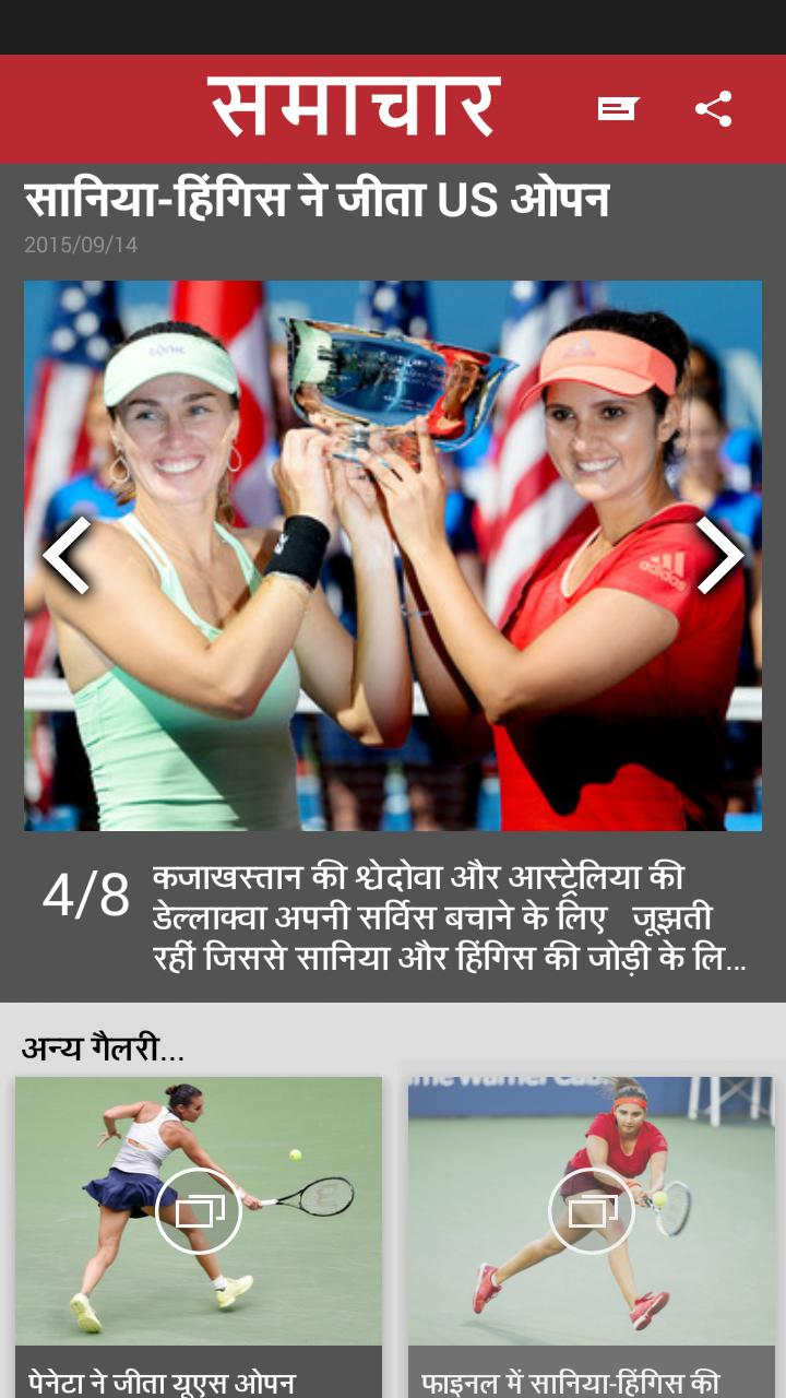 Newshunt download in hindi nokia 5233