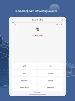 Study Kanji N5 - N1: Janki 스크린샷 20