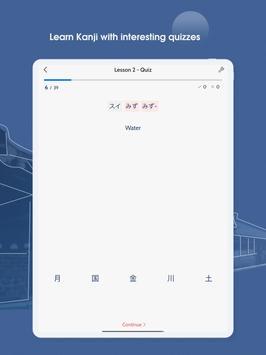 Study Kanji N5 - N1: Janki 스크린샷 21