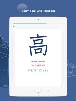 Study Kanji N5 - N1: Janki 스크린샷 11