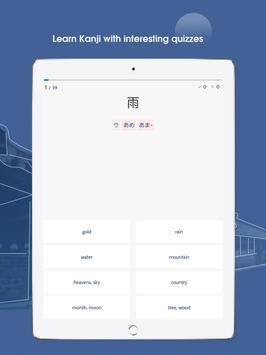 Study Kanji N5 - N1: Janki 스크린샷 12