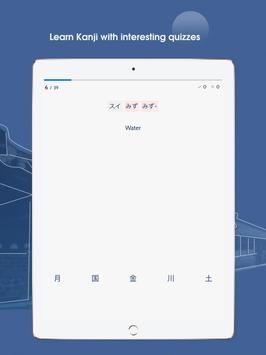 Study Kanji N5 - N1: Janki 스크린샷 13