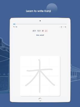 Study Kanji N5 - N1: Janki 스크린샷 14