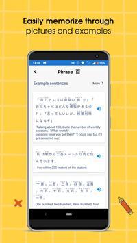 Study Kanji N5 - N1: Janki 스크린샷 4