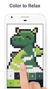 Pixel Art पोस्टर