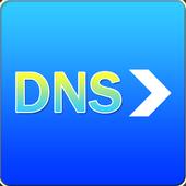 DNS forwarder ícone