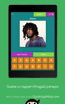 Guess a rapper screenshot 17