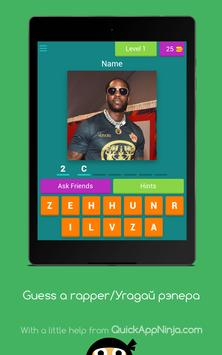 Guess a rapper screenshot 14
