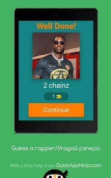 Guess a rapper screenshot 15